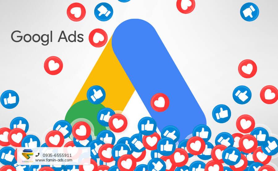 دلیل محبوبیت تبلیغات گوگل چیست