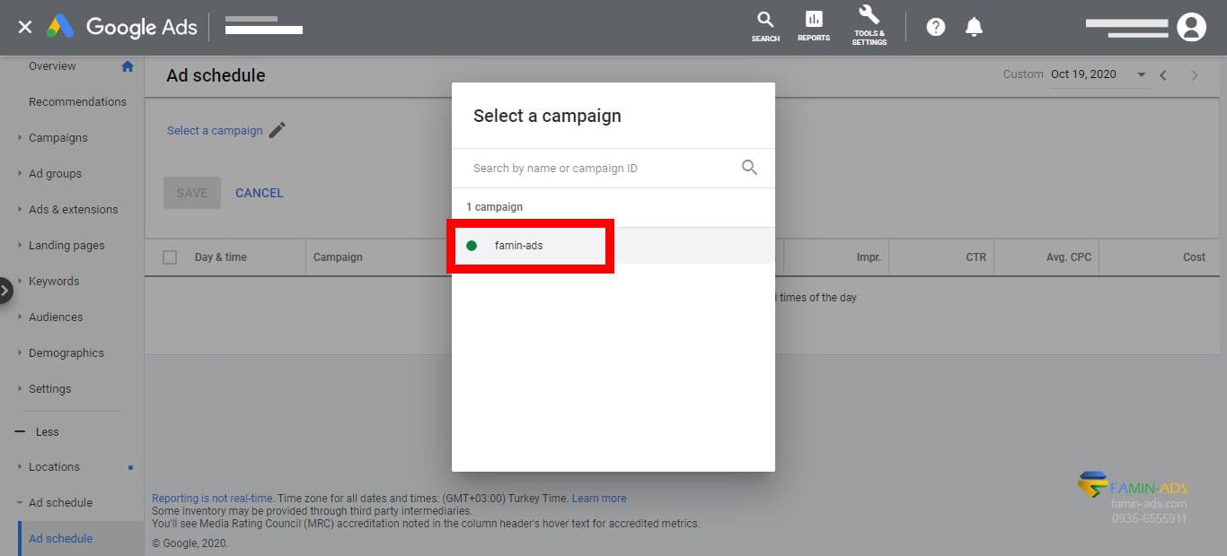 چگونه در گوگل ادز زمانبندی ایجاد کنیم؟
