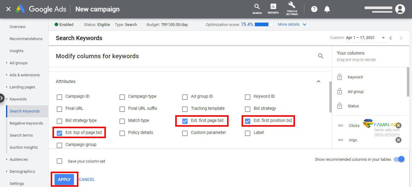 اضافه کردن ستون پیشنهادات هزینه گوگل به داشبورد تبلیغات به منظور بهینه سازی