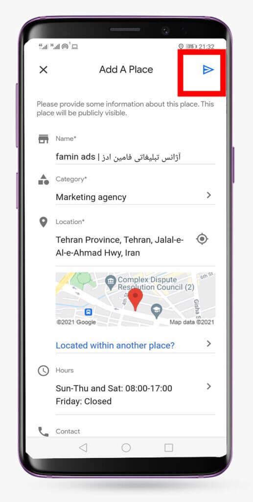 روش ثبت مکان در گوگل مپ